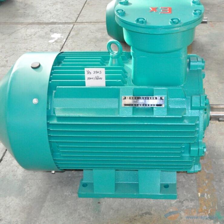 隔爆型电动机YB3-280S-4-75KW上海高效防爆电机