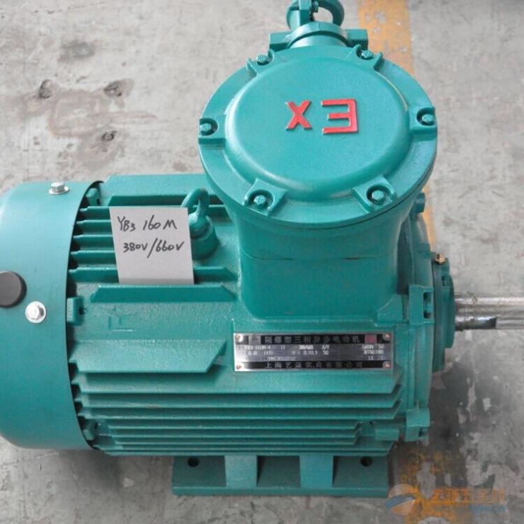 二级能效 节能防爆YB3-160L-4-15KW隔爆型电动机