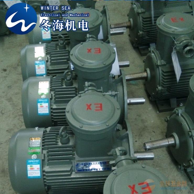 隔爆型电动机YB3-180M-4-18.5KW节能防爆