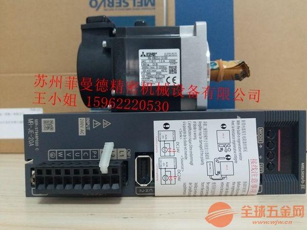 0A B 三菱伺服驱动器 伺服放大器图片
