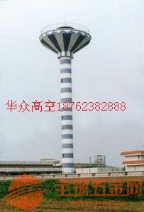 湘潭烟囱顶口拆除加高公司热忱为本∞电话:18762382888