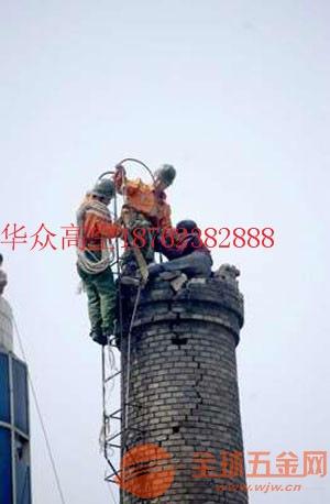 邵阳烟囱怎么拆除公司敬业荣群∞电话:18762382888