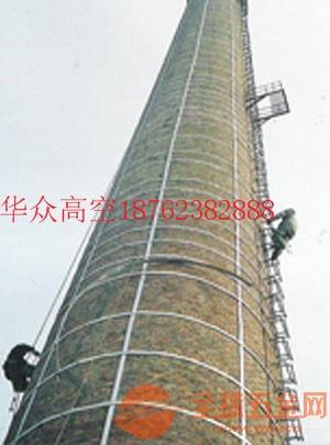 恩施砖烟囱人工拆除方案公司企优单位∞电话:18762382888