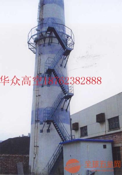 郴州砖烟囱拆除增高公司团结敬业∞电话:18762382888
