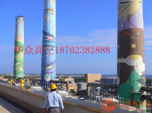 蚌埠烟囱维修专业的施工队伍欢迎了解