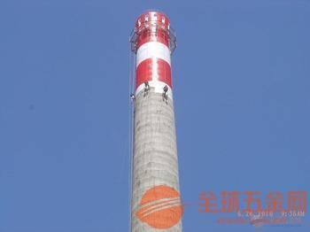 海南省拆除报废烟囱知名度高