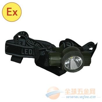 海洋王IW5130/LT防爆强光头灯厂家 LED头灯价格