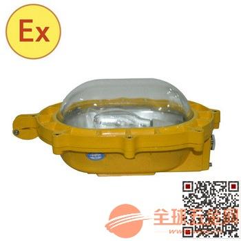 海洋王150W防爆灯价格-海洋王BFC8120厂家