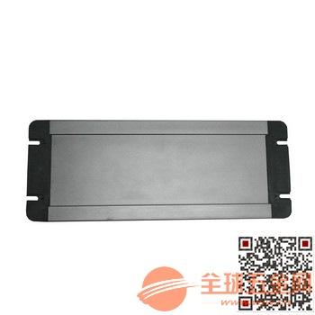 NFC9121嵌入式LED顶灯 海洋王直销