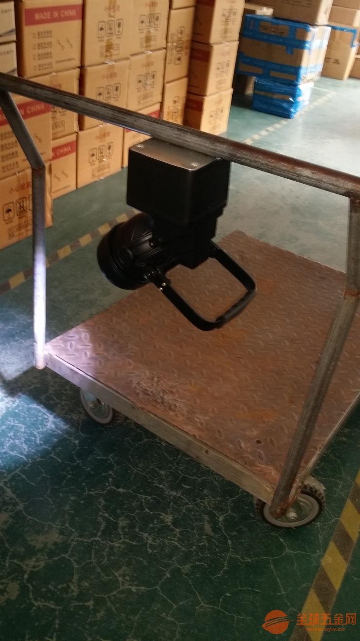 海洋王JIW5280(价格)_便携式防爆工作灯厂家