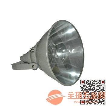 海洋王NTC9200三防防震型投光灯厂家直销