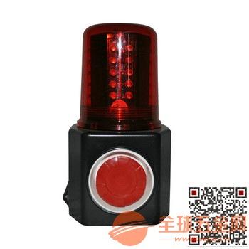 海洋王FL4870/LZ2多功能声光报警.器价格/报价