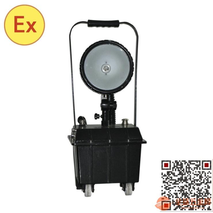 BW6100海洋王LED手提式防爆探照灯现货价格