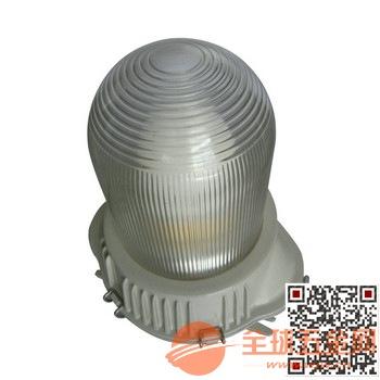 海洋王NFC9180LED泛光灯70W厂家直销