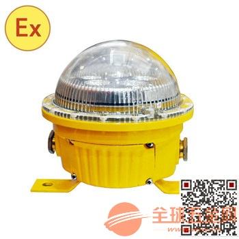 LED固态免维护防爆灯海洋王BFC8183价格