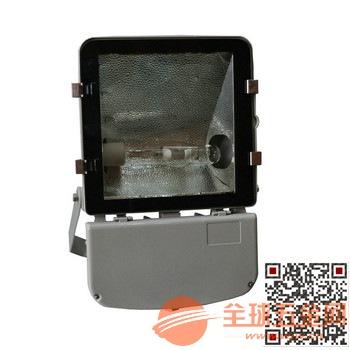 NFC9131双管泛光灯,节能热启动泛光灯厂家/价格