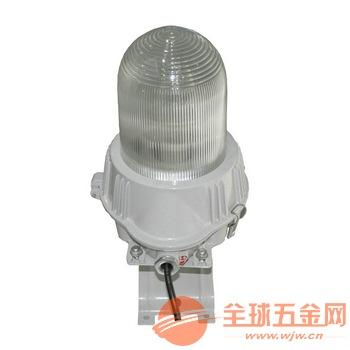 海洋王NFC9180电厂专用灯/LED防眩泛光灯