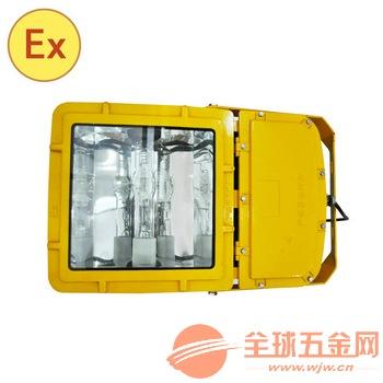 销售海洋王BFC8110防爆泛光灯型号