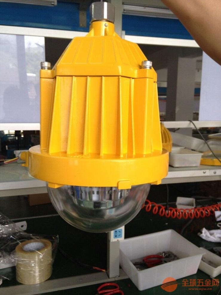 BPC8765海洋王防爆平台灯LED防爆泛光灯
