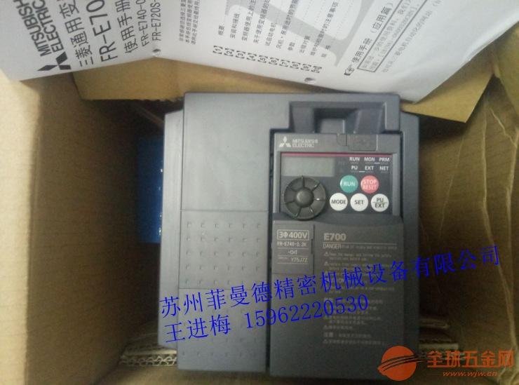 苏州三菱变频器 FR-A740-280K-CHT三菱变频器