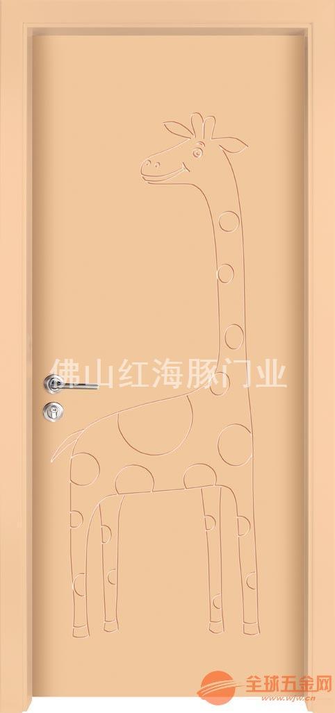 室内门学校门生态门复合门制造厂(广东佛山红海豚门业)