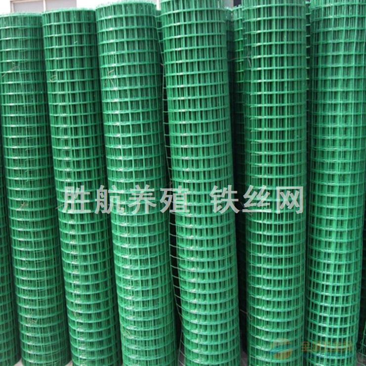 孝感包塑网焊接铁丝网|咸阳果园围栏网单价|全球铁丝网报价