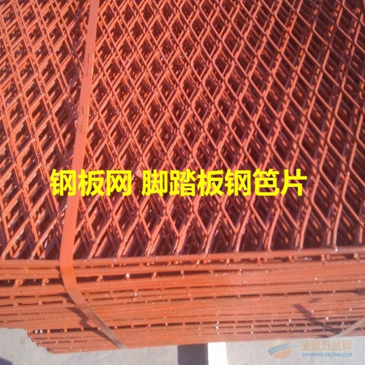 广西钢笆片供应商 脚踏网 脚手架踩踏板