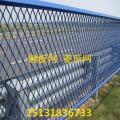 钢板网厂家供应不锈钢板钢板网 镀锌钢板网 红漆钢板网