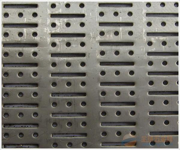高品质冲孔板
