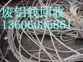 霞林生铝回收,霞林收购生铝,霞林回收生铝