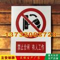 PVC塑料丝印配电室安全警示牌出厂直销