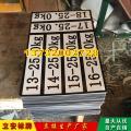 江西铝合金反光坠砣编号牌质量保障可定做