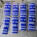 定制中国移动通信杆号牌哪家公司产品质量更好