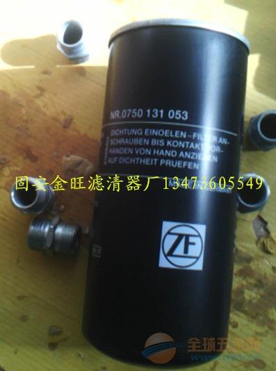 唐纳森液压滤芯 P163542
