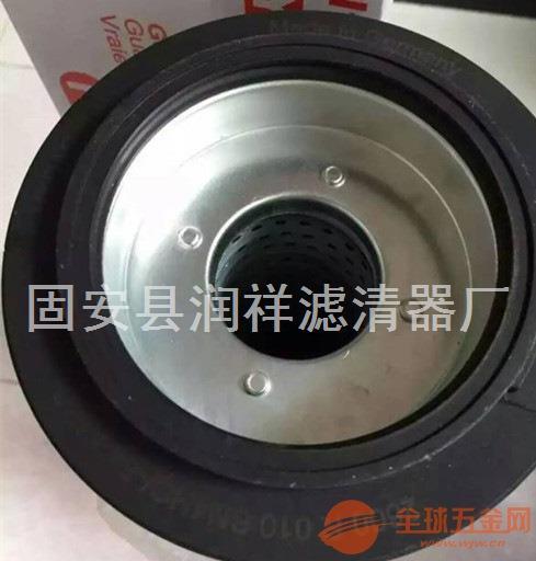 电厂专用1300R005BN4HC-V-S0105 贺德克滤芯参数
