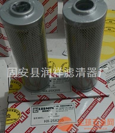 黎明滤芯XU-400×100-J多少钱