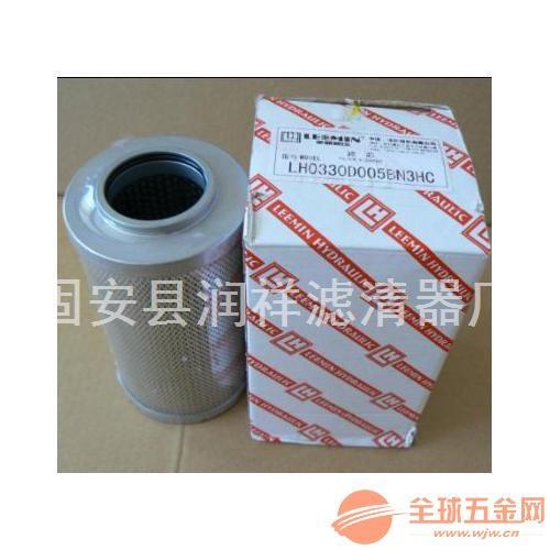 LH0330R5BN/HC黎明液压油滤芯高精度