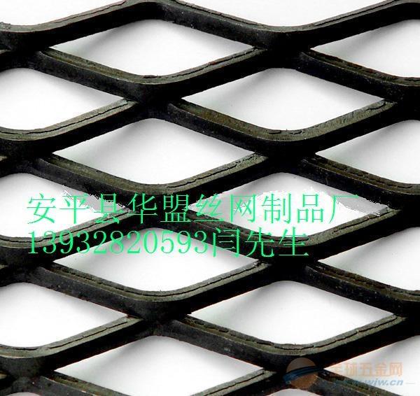 高品质菱形孔网板,不锈钢菱形孔网板,不锈钢菱形拉伸网