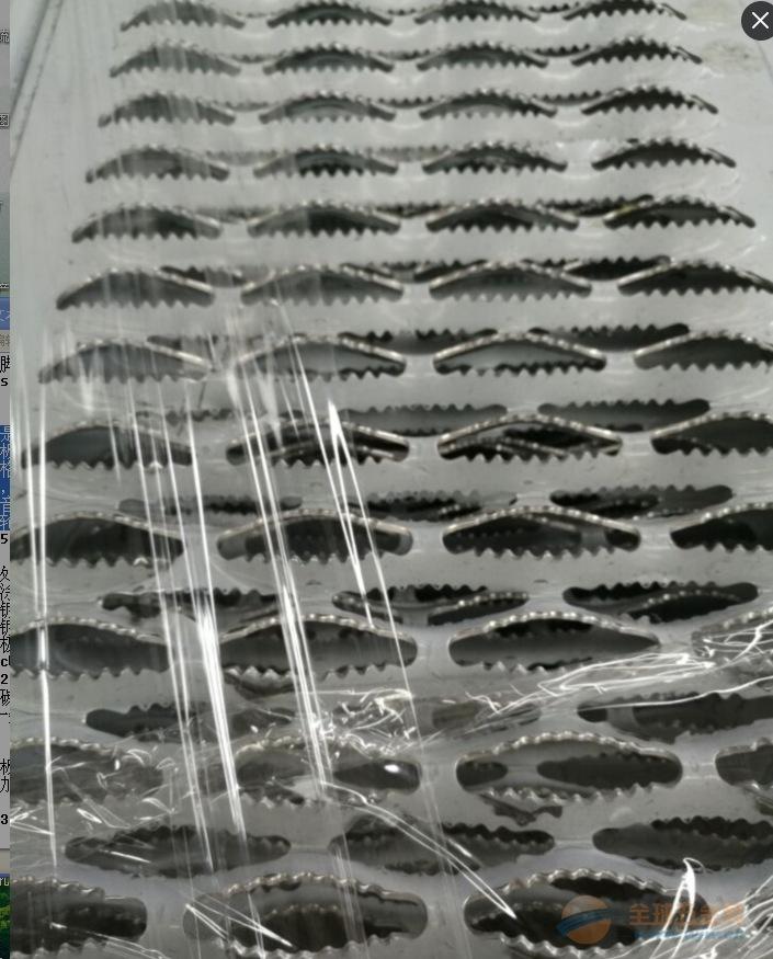高品质铝板鳄鱼嘴防滑板,铝板鳄鱼嘴脚踏网板