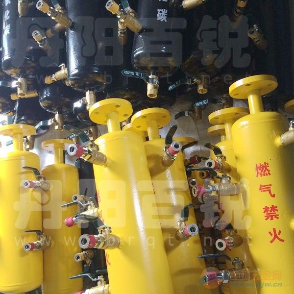 天然气集气包