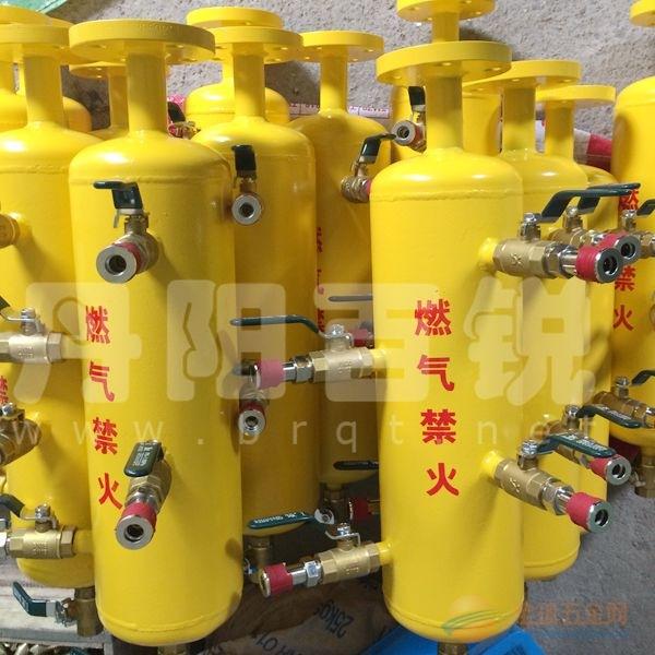 燃气气源集气包