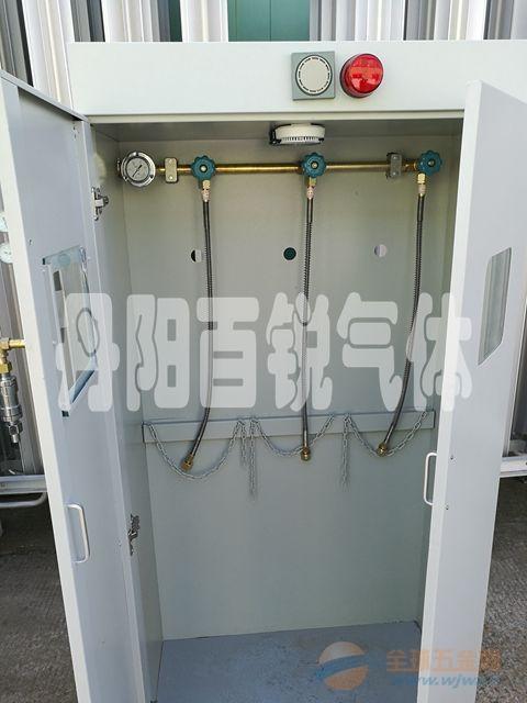 氢气带气瓶柜汇流排