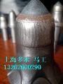 超耐磨截齿 自动化堆焊,可与拜特克截齿媲美