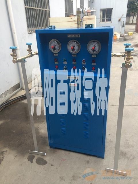 二氧化碳全自动切换装置汇流排江苏厂家