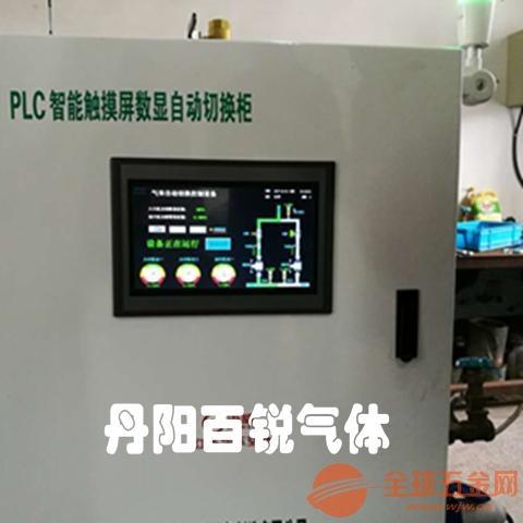 医用气智能数显自动切换汇流排杭州供应商