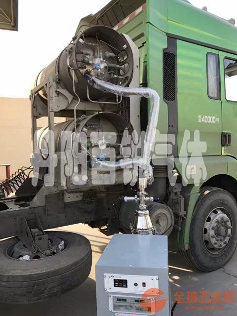 上海LNG储罐/绝热瓶抽真空设备供应商