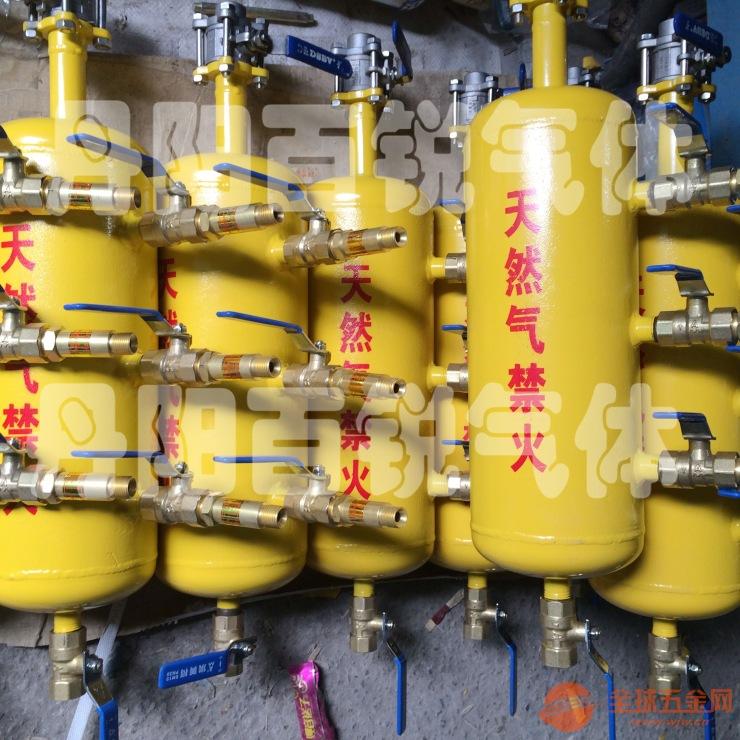 厂家直销天然气集气包实物照