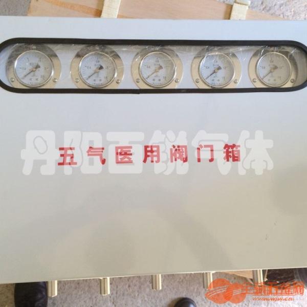 福州医用终端供气箱专业生产厂家品质之选