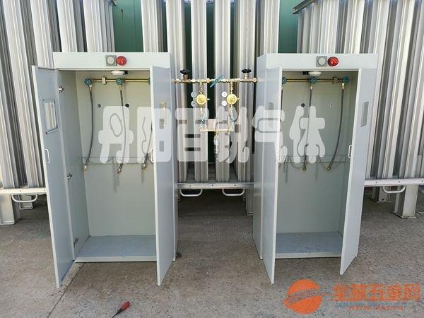 惠州氢气带气瓶柜汇流排价格是多少