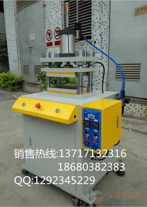 重庆快速油压机龙华液压机